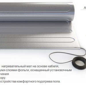 АЛЮМИНИЕВЫЕ НАГРЕВАТЕЛЬНЫЕ МАТЫ Fenix / Alumia